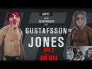 UFC 2 - БОЙ ВЕКА ПРОТИВ УВАЖАЕМОГО ЧЕЛОВЕКА