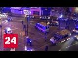 Лондон вновь оказался под атакой террориста на автомобиле