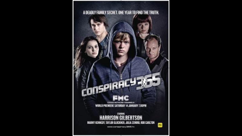 «Заговор 365» (Conspiracy 365, 2012)