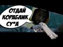 Фильм Оно 2017 Пародия Озвучка Гоблина