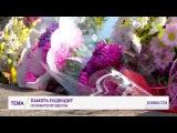 Одесситы возложили цветы у памятника Дюку и запустили в небо шары