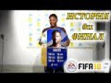 Прохождение FIFA 18 История #11 ФИНАЛ