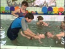 Грудничковое плавание Зачем это нужно