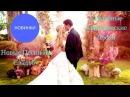 Сборник Новых Песен На Свадьбу Свадебные Христианские Песни Християнські Пісні На Весілля =