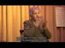 Рассказ о войне глухой свидетельницы Нелли Соломоновой. С субтитрами