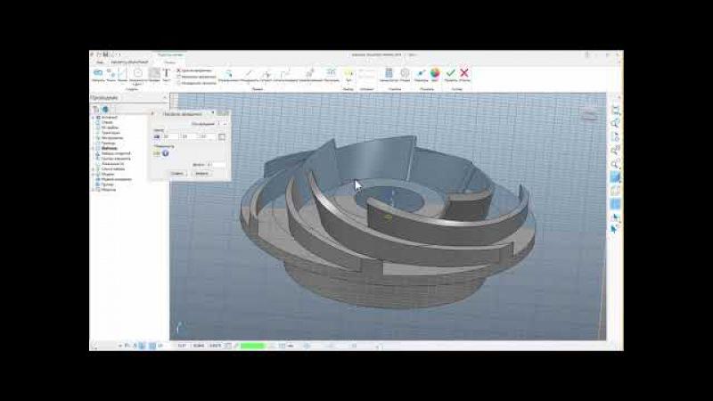 Powermill 2018 - создание заготовки из кривой вращения
