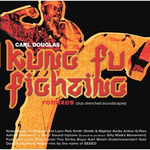 Carl Douglas альбом Kung Fu Fighting