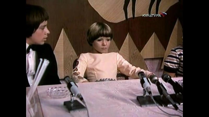 Приключения в каникулы 8 серия (Чехословакия, 1978-1980)