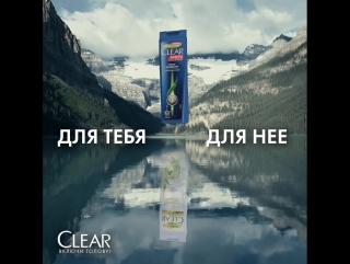CLEAR. Men. Phytotechnology