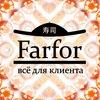 """Доставка удовольствий """"Фарфор"""" (суши, пицца)"""