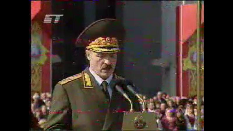 Церемония вступления в должность Президента Республики Беларусь А.Г. Лукашенко (БТ, 08.04.2006) Продолжение. Фрагмент