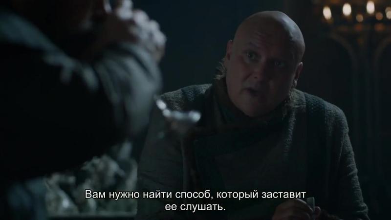 Разбор 5 серии 7 сезона Игры престолов 1 в