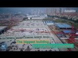 Самое большое железнодорожное депо Китая строят в Чунцине