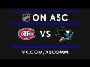 NHL | Canadiens VS Sharks
