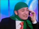 Святослав Ещенко - Хай Коляновна! (Фанатка)