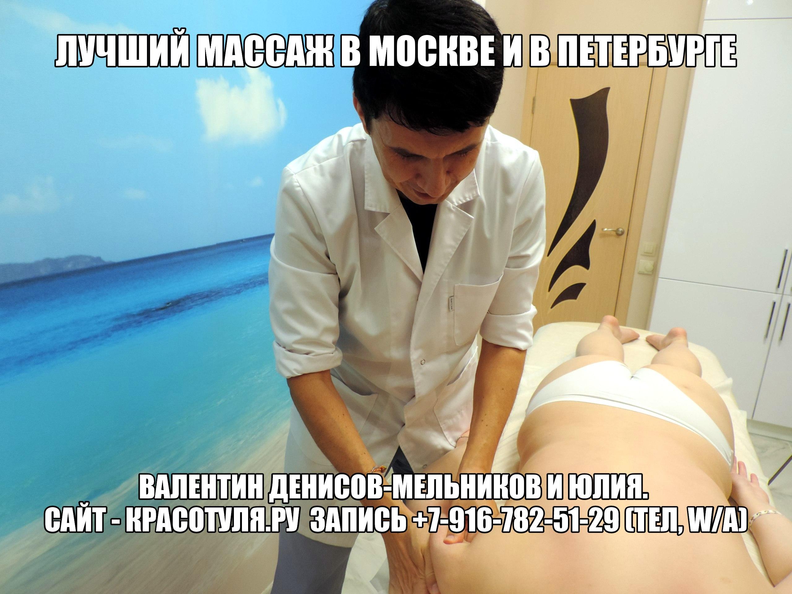 Кружится голова после массажа спины