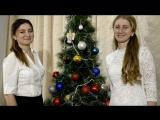 Поздравление с Рождеством Христовым от православного молодежного движения Ника Богородице-Казанского храма г.Мелеуза