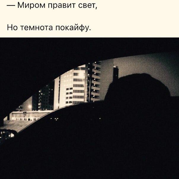 Фото -89224327