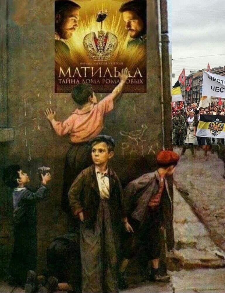 Подпольная Матильда