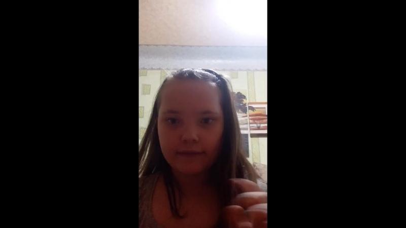 Камилла Белан - Live