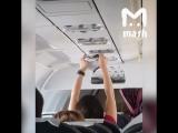 сушка трусов в самолете