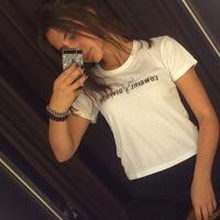 Аватар Карины Ахмедовой