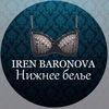 IREN BARONOVA / Kружевное белье ручной работы