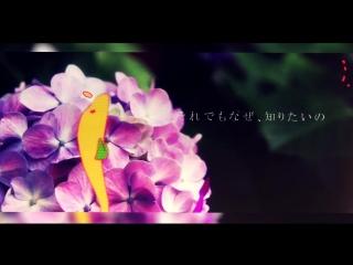 [MV] REOL - ちるちる _ ChiruChiru