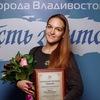 Maria Lagunova
