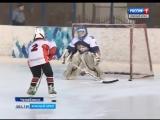ДДХЛ 22.12.2017 Вести Южный Урал