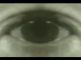 Психоделика. Легендарный психоделический глаз