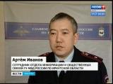 Экс-руководитель УК «Приморский» осуждён на два года лишения свободы условно