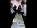 выставка колекция монет