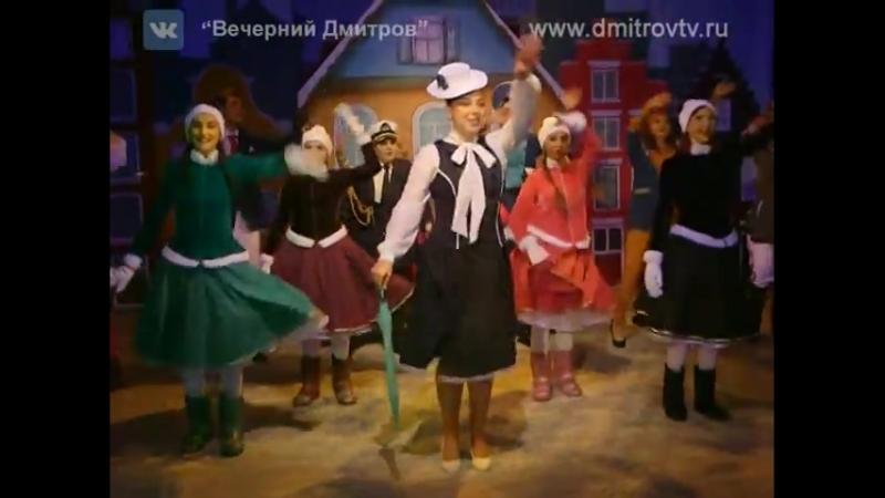 Репортаж о театре. Музыкальный спектакль «Леди Совершенство»