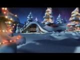 Crazy Frog - Last Christmas (переделка)