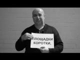 11.02 Собаки Качалова, 16.02 Рома Филиппов.
