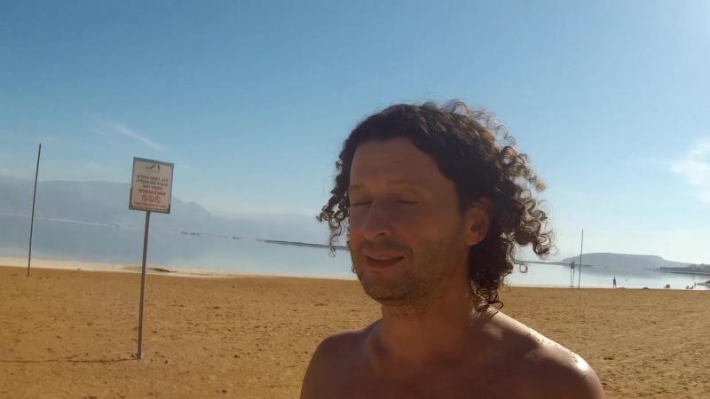 Как БЕСПЛАТНО поплавать в Мертвом море ?