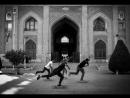 Лекция Андрея Чекрыгина «Автостопом по Ирану»