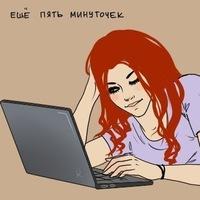 Анастасия Бесчастнова