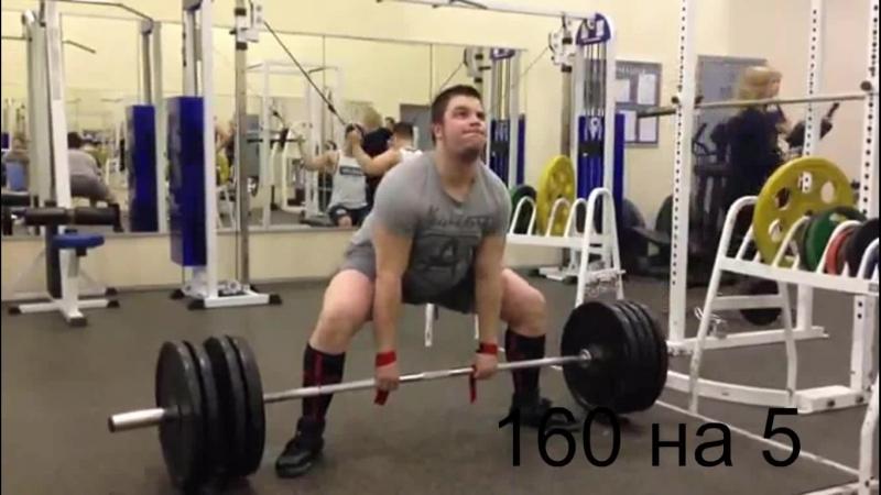 Становая тяга с плинтов ( 5 см ) 130 на 3 , 150 на 3 , 180 на 2 , 200 на 2 , тяга с пола 160 на 5