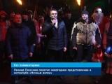 Леонид Пасечник посетил новогоднее представление в мотоклубе «Ночные волки»