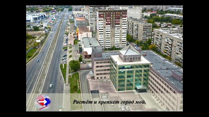 Я и моя Россия МОУ СШИ №2 Магнитогоск - мой город на Урале