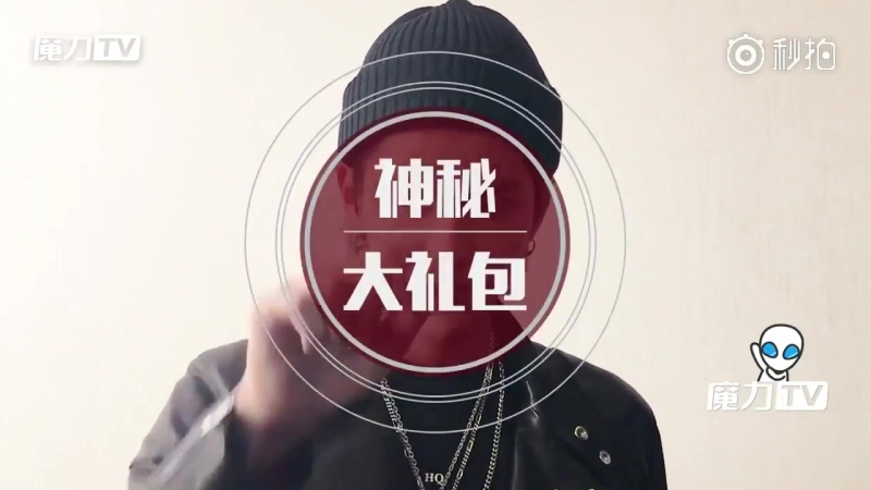 [MESSAGE] 180213 Magic TV New Year''s Message @ Wu Yi Fan