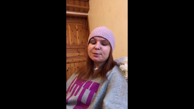 Анна Норд Как выйти замуж Ученица Евгения Гришечкина