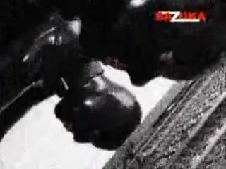 DJ BAZUKA - СадоМазохизм
