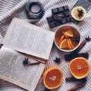 Чашка чая согреет тебя в любую погоду, в любое настроение и с любыми людьми.