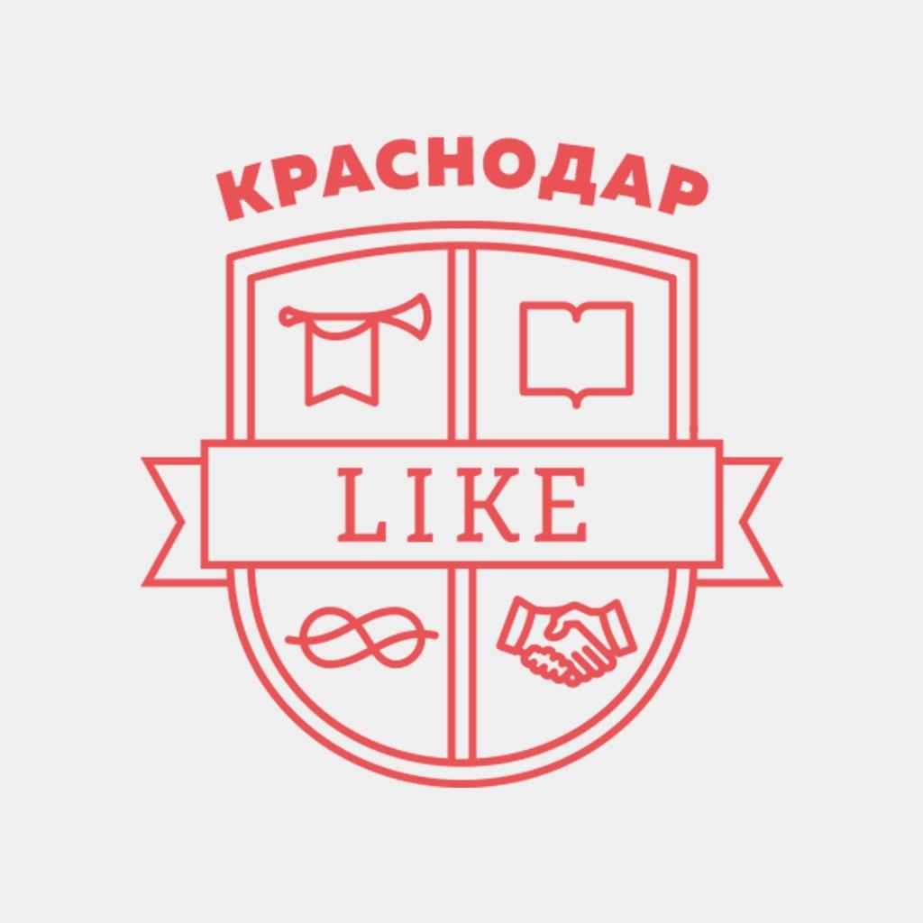Афиша Краснодар Как правильно ставить и достигать целей в 2018 г