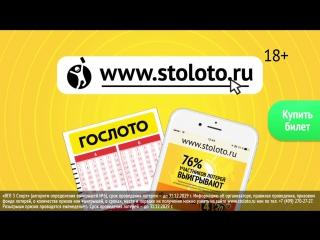 Победителям выплачивается более миллиарда рублей каждый месяц!