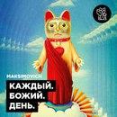 Михаил Максимович фото #5