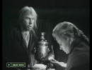 Ведьма. 1958.(СССР. фильм-краткометражка, драма)